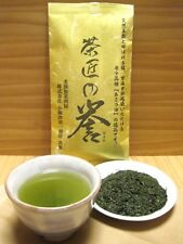 Asatsuyu, Natural Gyokuro 100g, Japanese Green Tea of the Highest Quality Sencha