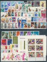 DDR,Jahrgang 1968**, Michel 50€, pracht