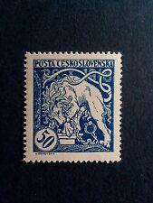 Estampilla Checoslovaquia-Sin Usar - 1919 - 1st aniversario de la independencia.