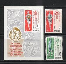 RUSSIA  1969  SC3629-31  9 TH UNION SPARTAKIAD   MNH  #   699