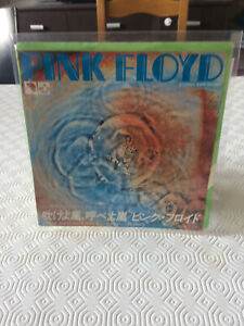 """Pink Floyd one of these days 45t 7"""" Japan"""