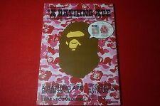RARE A BATHING APE 2007 Spring / Summer Collection Ver.1.1 japanese No appendix