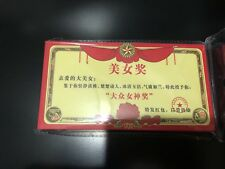 red envelope chinese