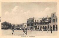 DJIBOUTI - La Place Ménélik