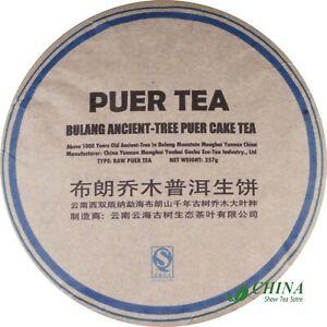 2017yr Chinese Bulang Ancient-tree Aged Puer Cake TEA sheng puer