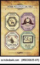 TURKEY - 2013 150yrs OF TURKISH STAMPS - BEAUTIFUL MINIATURE SHEET MINT NH