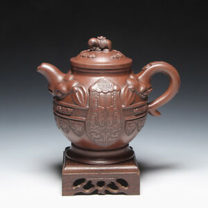 OldZiSha-Wonderful China Yixing Zisha Old 410cc Teapot By Master Chen MingYuan