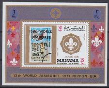 Manama 1971 ** Mi.550 A Luxusblock Marke auf Marke Stamp on Stamp Scouts