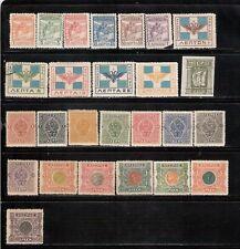 Epirus collection