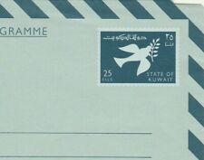 KUWAIT Rare Aerogramme Value 25 f. Mint Never Used 70th *