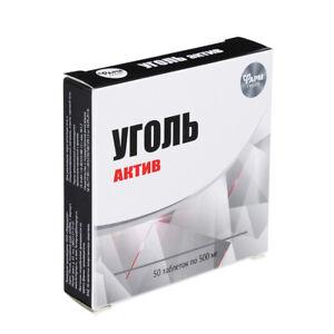 50 Premium Tabletten 500 mg Aktivkohle Tabletten Активированный уголь Activatus