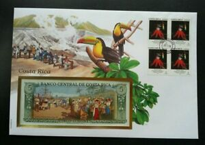 [SJ] Costa Rica Flora Fauna 1996 Bird Flower Plant FDC (banknote cover)