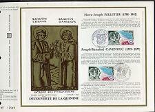 DOCUMENT CEF PREMIER JOUR  1970  TIMBRE N° 1633  DECOUVERTE DE LA QUININE