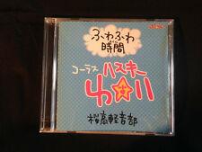 LIMITED 1000! K-ON Fuwa Fuwa Time Yui Hirasawa Husky Voice ver CD keion