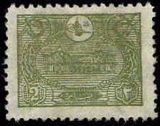 Scott # 237 - 1913 - ' General Post Office, Constantinople '