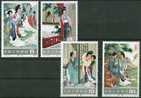 VR China Nr. 1860 - 1863 ** T.82 MNH postfrisch Chinesische Oper 1983 Mi. 52 €