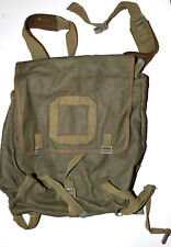 Military canvas tray backpack 1973 year unique NEW collector's condition