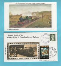Benham Small Railway -1987 R 7 Diamond Jubilee Rommey Hythe & Dymchurch Rail (1)