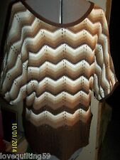 """""""YARN ARTS"""" Sweater, Knitted Ripple Look in Browns, Tans, White, Short Sleeve"""