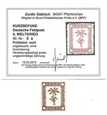 German WW2 AFRIKA KORPS/Tunis stamp-CERTIFIED-1943-Germany/Tunisia feldpost/Nazi