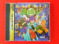 RABBIT Sega Saturn TAITO Japanese video game FedEx Free Ship