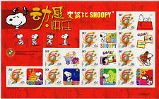China PRC 2006 Snoopy Mi.Nr. 3759 selbstklebendes Folienblatt ** MNH 20,00 EUR