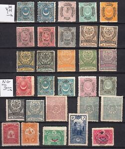 TURKEY MH * MNG 1869 1890 lot of 30 stamps  turquie