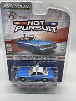 Greenlight Hot Pursuit 1/64 GREEN MACHINE CHASE NYPD police 1976 Pontiac Lemans