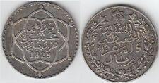 Gertbrolen MAROC 10 Dirhams en argent  ( 1 Rial  )  1329 Paris Exemplaire N° 3