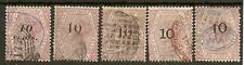 STRAITS SETTLEMENTS 1880 SURCH (5) USED