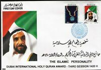 UAE SHEIKH ZAYED THE ISLAMIC PERSONALITY 2000 DUBAI COMPETITION OF HOLY QURAN