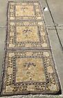 """AN AWESOME ANTIQUE NINGSHIA RUNNER 2'5"""" X 6'5"""""""