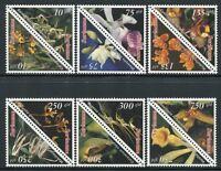 SURINAM 1996 Orchideen Orchids Blumen Flowers 1534-1546 ** MNH