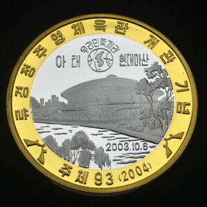 20 Won (Peace Meeting) 2004 Commemorative Coin UNC km949