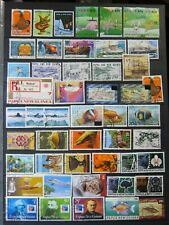 951-20  49 Used Mostly Different Papua New Guinea Stamps