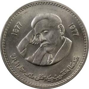 PAKISTAN - RUPEE - 1977 - UNC - ALLAMA MUHAMMAD IQBAL