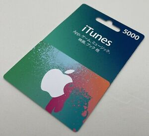 UNUSED Japanese iTunes Gift Card worth 5000 yen, for ALL JAPANESE iTunes store