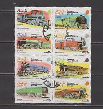 Dhufar-  Lot 461,  Mint, NH.  Trains.