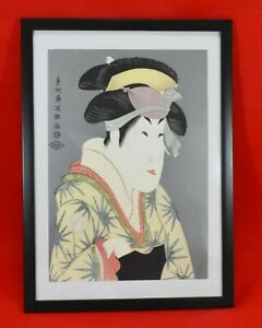 "Recreation (lithograph) of ""Oshizu"" by Sharaku #3855"