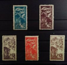 Cinderella Poster Stamp Reklamemarke France Animal Protection Society Lot of 5