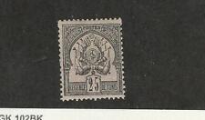 Tunisia, Postage Stamp, #5 Mint Hinged, 1888, JFZ