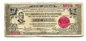 Philippines Commonwealth WWII 5 Pesos 1942