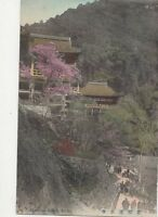 Kiyomiza Temple Kyoto Japan 1913 Postcard 157a