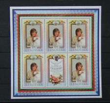 Lesotho 1982 Birth of Prince William Prince of Wales Miniature Sheet MNH
