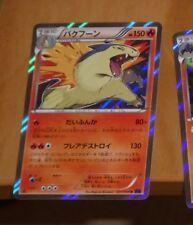 POKEMON JAPANESE RARE CARD HOLO CARTE 011/059 MAMOSWINE XY8 1ST 1ED JAPAN NM