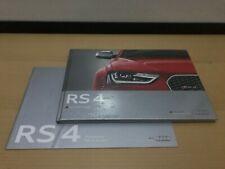Prospekt / Katalog / Brochure HardcoverVerpackt Audi RS4 05/2012 + Preisliste