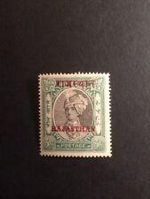Rajasthan SG 21 1950 GVI 3 A Unmounted Mint