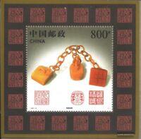Volksrepublik China Block81 (kompl.Ausg.) postfrisch 1997 Steinschnitzereien aus