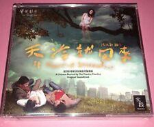实践剧场华语音乐剧原声专辑: 天冷就回来 IT THERE'RE SEASON…(签名版/AUTOGRAPHED CD) (2009/SIN)   2CD