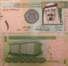 SAUDI ARABIA 2012 1 RIYAL UNCIRCULATED NOTE P-31 KING ABDULLAH FROM USA SELLER !